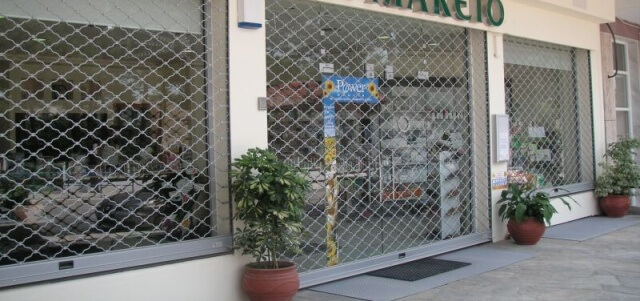 pharmakio rola diktiota asfaleias katasthma thessaloniki